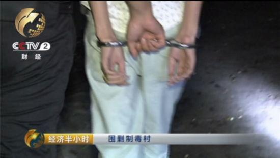 20分钟后,太平镇一名犯罪嫌疑人束手就擒