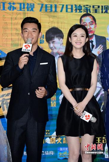 郑凯和赵丽颖