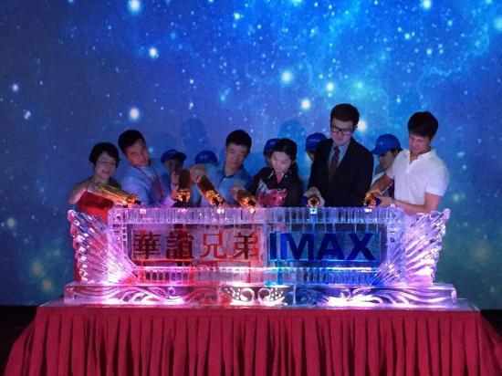 华谊兄弟武汉影院IMAX影厅揭幕