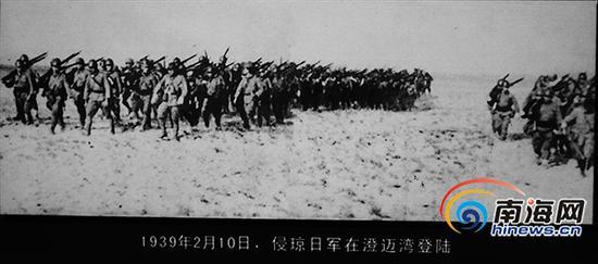 1939年2月10日,侵琼日军在澄迈湾登陆。