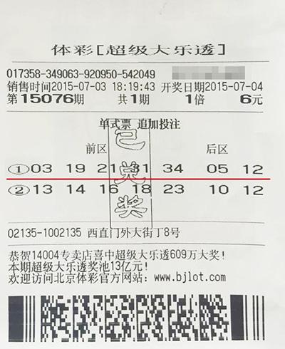 �D��1600�f中��彩票