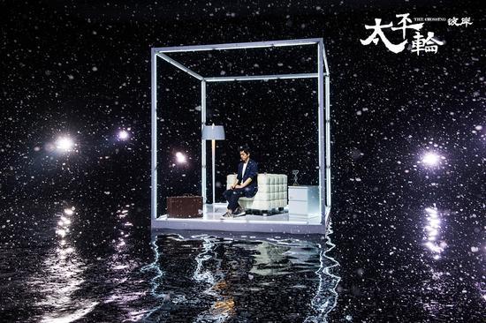 《太平轮·彼岸》推广曲MV拍摄现场
