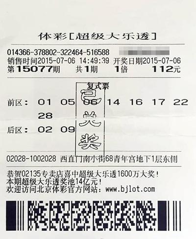 �D��994�f中��彩票
