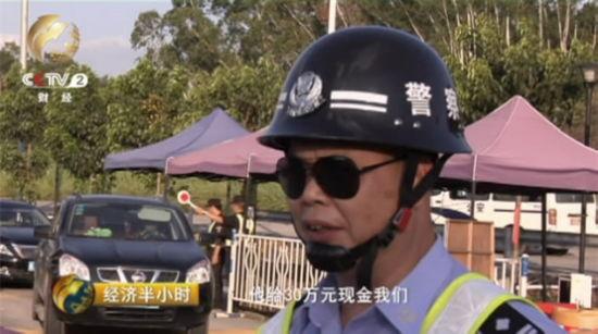 被控制的车主甚至抛出重金,试图让警察放过他。