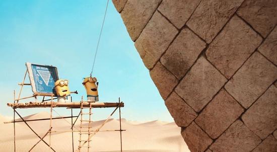 金字塔中標