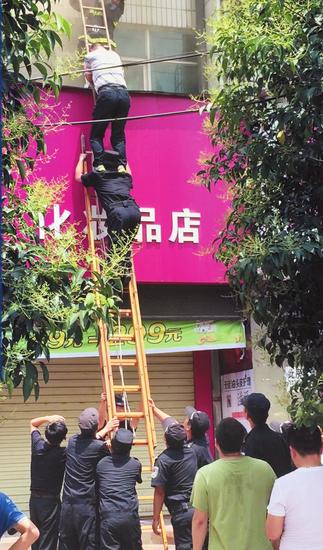 火场救人 民警用身体当梯子