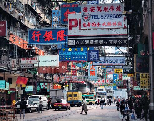 """香港零售业在今年1 月同比下降14.6%,创下自2003 年""""非典""""以来单月最大跌幅。"""