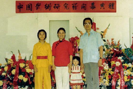 甄子丹一家在中国武术研究所典礼