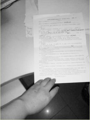 ■看着当时与中介签订的代卖协议,张先生后悔极了。