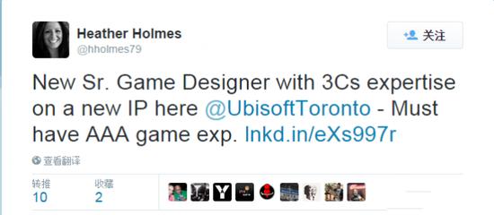 育碧多伦多正在诚招一名高级游戏设计师