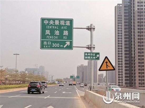 晋江机场连接线路牌标示不明显