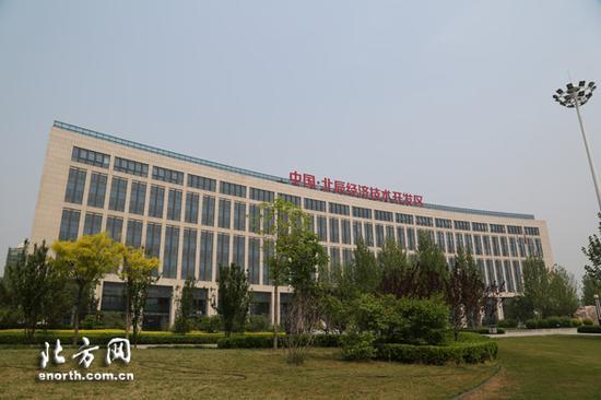 北辰区经济技术开发区