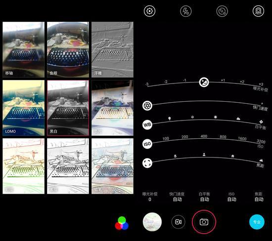 9种实时滤镜和专业参数模式