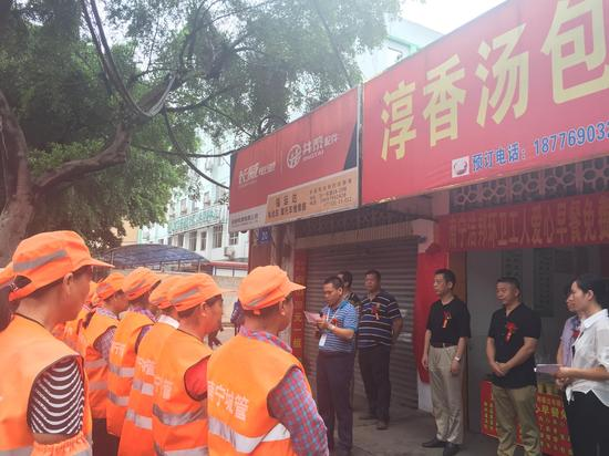 南宁市洁邦保洁有限公司总经理陈登朝致辞