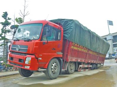 装有12吨西瓜的货车压塌了路面,后轮陷到坑里。