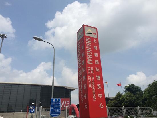 关注2015MWC上海:那些你不可错过的新品