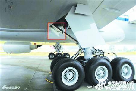 掉落的零件初步确认为波音777飞机的主起落架舱门盖板。