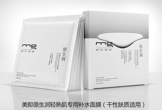 原生润-干性肤质适用-内外组合-2