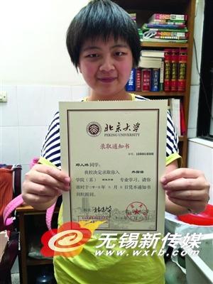 北京大学外国留学生入学考试