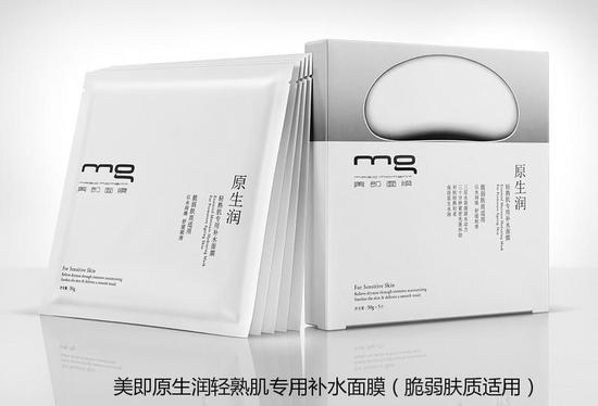 原生润-脆弱肤质适用-内外组合-2
