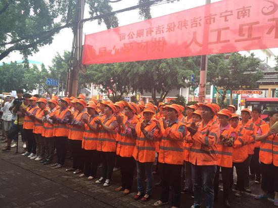 上午8时30分许,60多名一线环卫工人代表参加活动