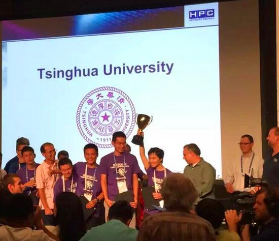 組委會介紹清華大學代表隊