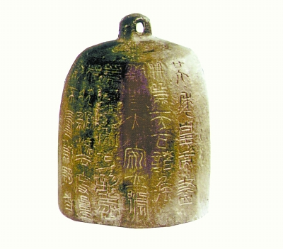 秦始皇和二世詔一斤銅權,重250克。