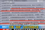 起底华藏宗门邪教教首 长期奸污女弟子屡逼堕胎