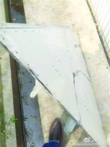 疑似掉落的飞机零部件呈三角形