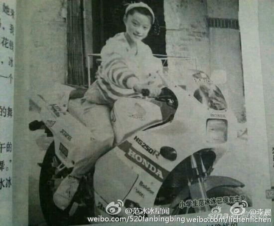 范冰冰骑摩托车旧照