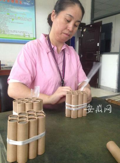 蚌埠公交集团每名员工都要领一捆硬币。