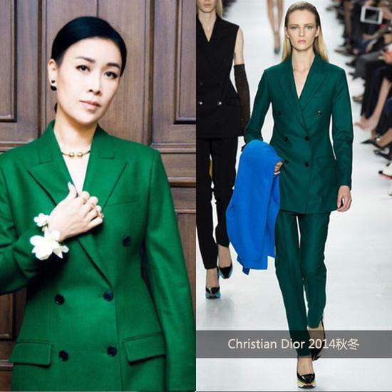 那英穿Christian Dior 2014秋冬
