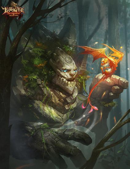 图9:英雄原画—巨岩之力