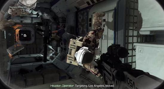 《使命召唤》系列偶尔会穿插一些太空环节