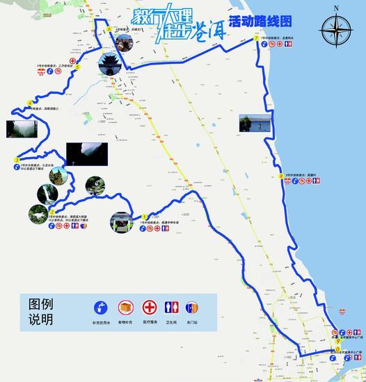 活动路线图.