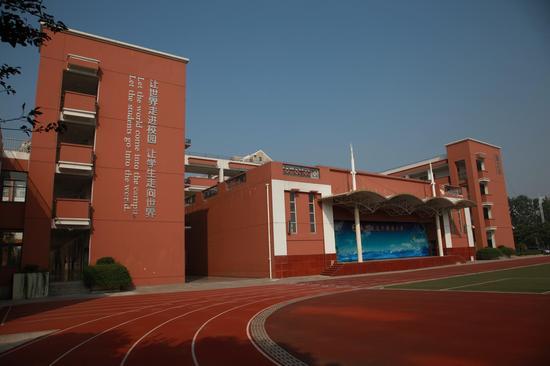 """学校先后获得中国当代特色学校,全国""""十一五""""教育科研先进集体,江苏省"""