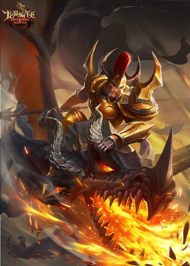 图2:英雄原画—炎龙骑士