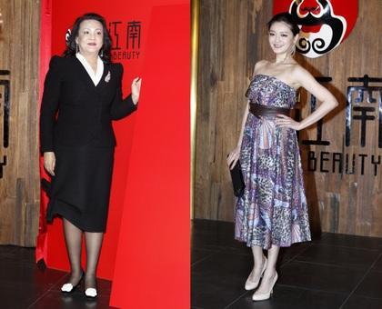 """大S(右图)的婆婆张兰(左图)一手创办餐饮集团""""俏江南"""""""