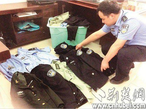 办公室警方查获的假制服