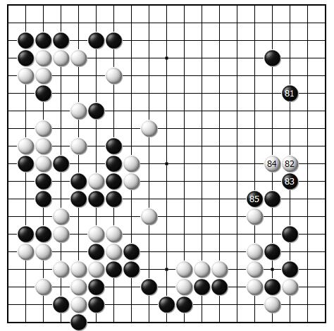 第二十五谱(81—85)