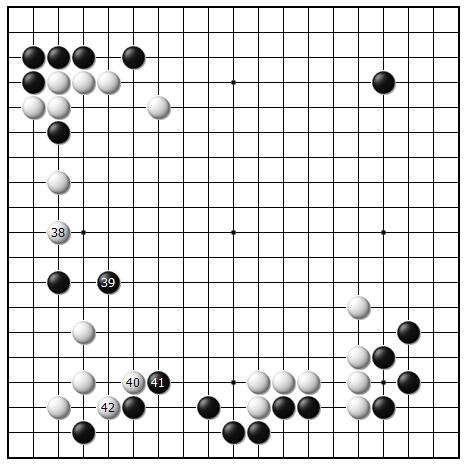 第十五谱(38—42)