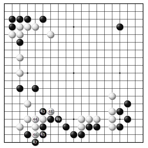 第十六谱(43—49)