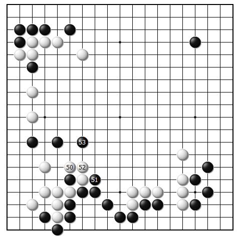 第十七谱(50—53)