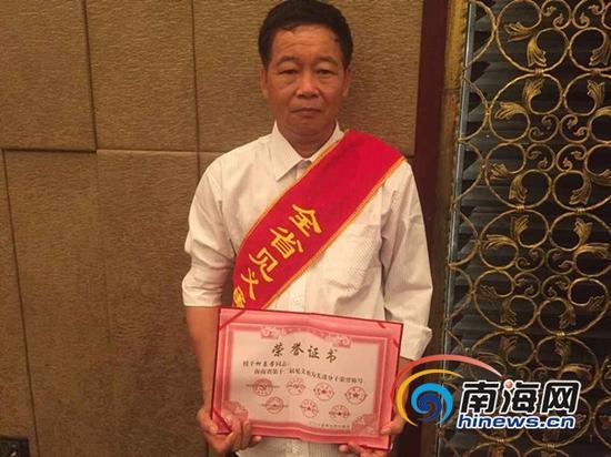 """柯昌芳被评为""""全省见义勇为先进分子""""。(南海网记者刘麦摄)"""