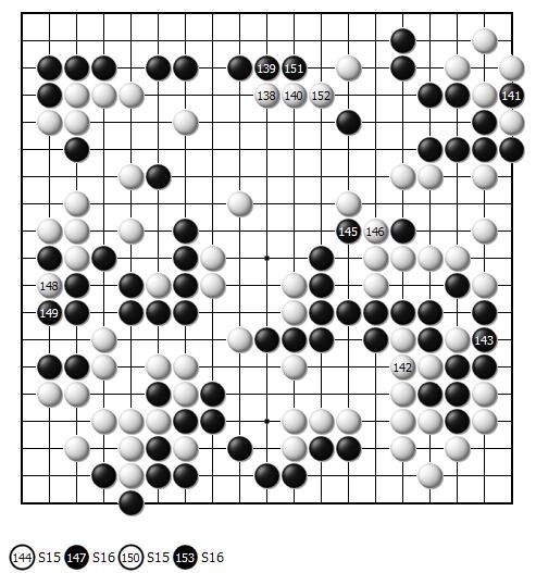 第三十六谱(138—153)
