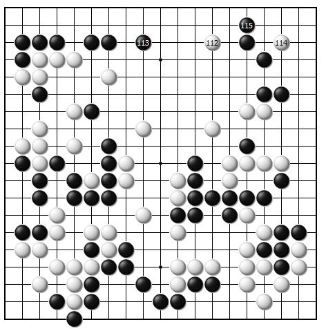 第三十一谱(112—115)