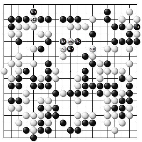 第三十九谱(160—169)