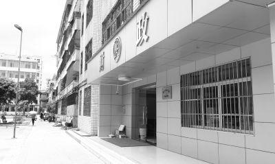 灵山镇财政所