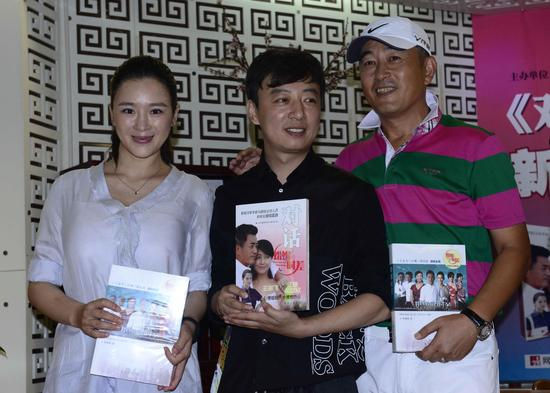 王志飞新剧售书签售 张定涵送惊喜