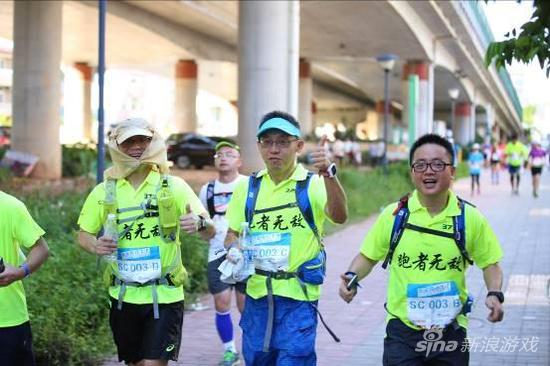 """图2 深圳""""为爱同行""""公益健行活动"""